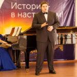 Культурная-столица-Красноярья-2014-г.Бородино фотка2