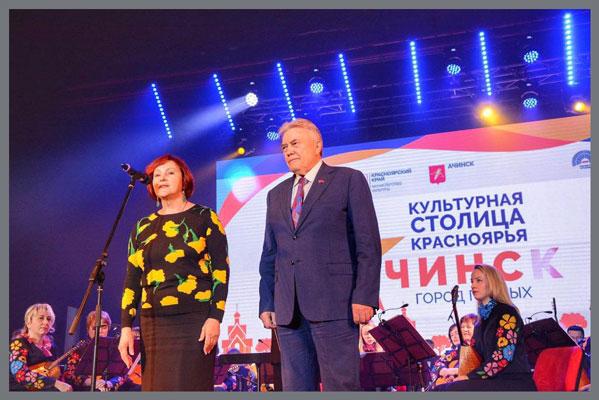 Культурная-столица-Красноярья-2019-год